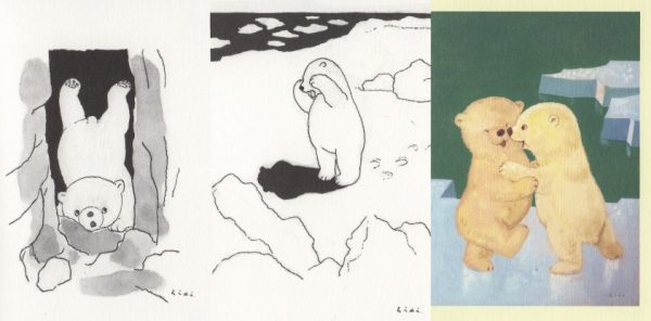 Adventures of the Polar Cubs