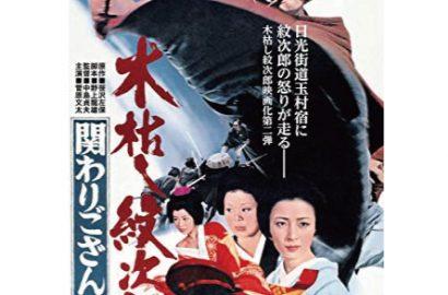 DVDmonjiro