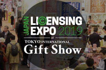 Licenshing ExpoJapan2019
