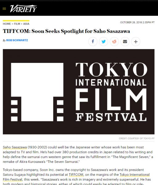 Sasazawa article