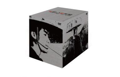 笹沢佐保木枯し紋次郎DVDBOX